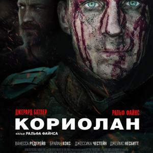 Poster Russian Language