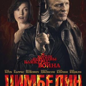 Russian Language Poster