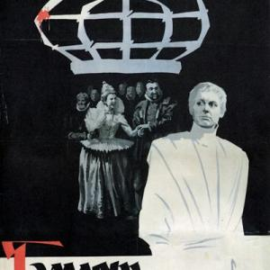 USSR Poster 2