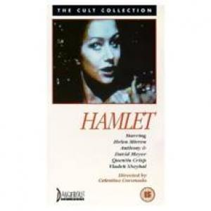UK VHS Cover